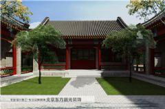中式四合院设计效果图中式风格大户型