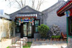 北京四合院中式设计实景图中式风格大户型