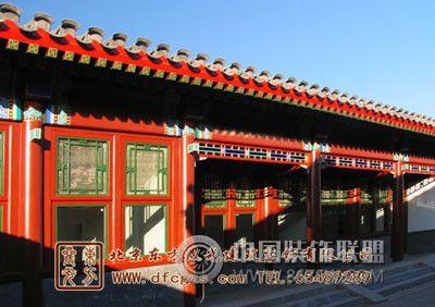 传统四合院设计-客厅装修效果图-八六(中国)装饰联盟