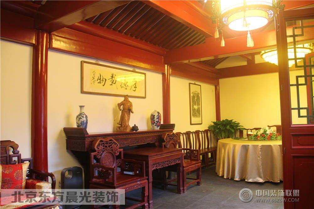 四合院中式设计中式餐厅装修图片