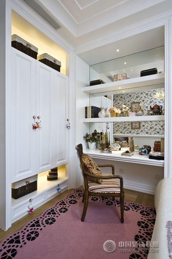欧式风格复式楼房家装设计效果图-书房装修效果图-八