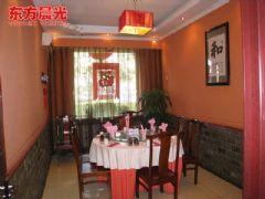 饭店中式装修