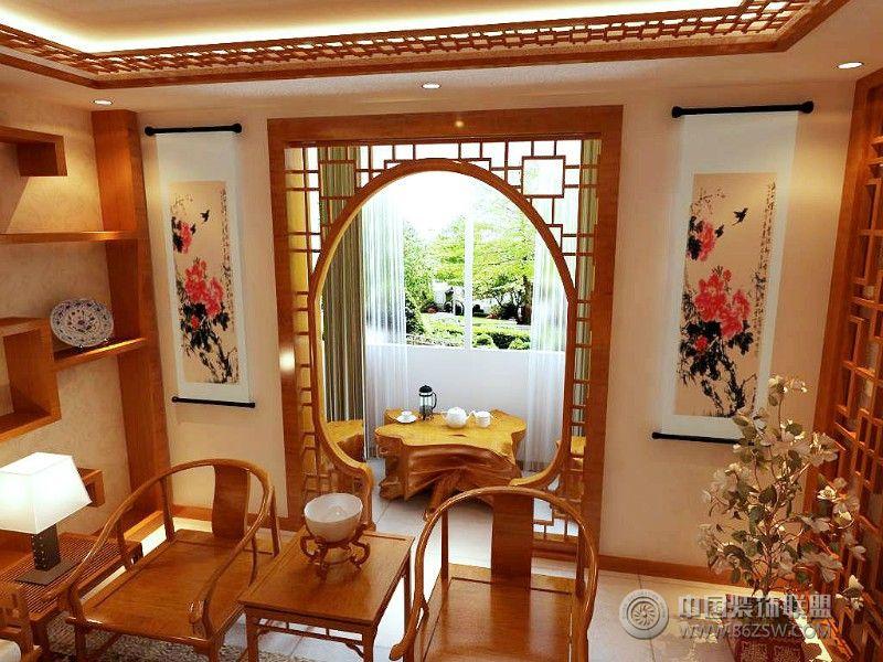 中式风格客厅隔断效果图中式客厅装修图片