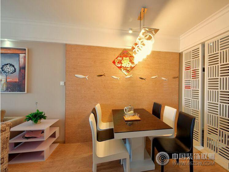 现代简约风格二居室装修图现代简约餐厅装修图片
