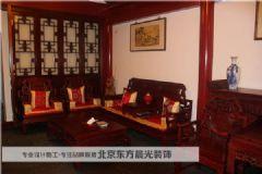 北京南池子普渡寺四合院设计中式风格大户型
