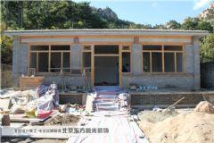 辽宁锦州四合院设计装修中式风格大户型