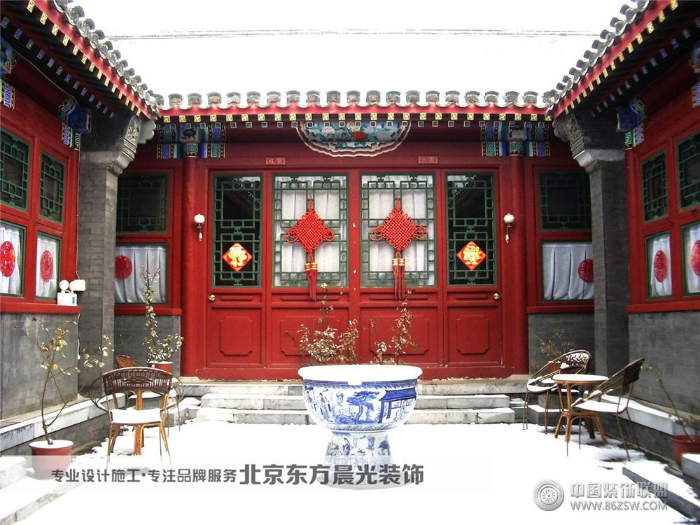 北京騎河樓四合院設計中式客廳裝修圖片