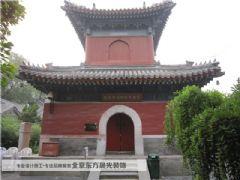 北京万寿寺仿古设计装修