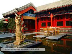 北京陈南璋书院设计装修