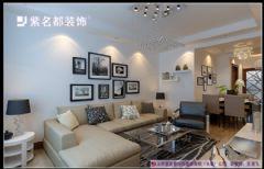 国信南湖公馆82平现代风格家居装修