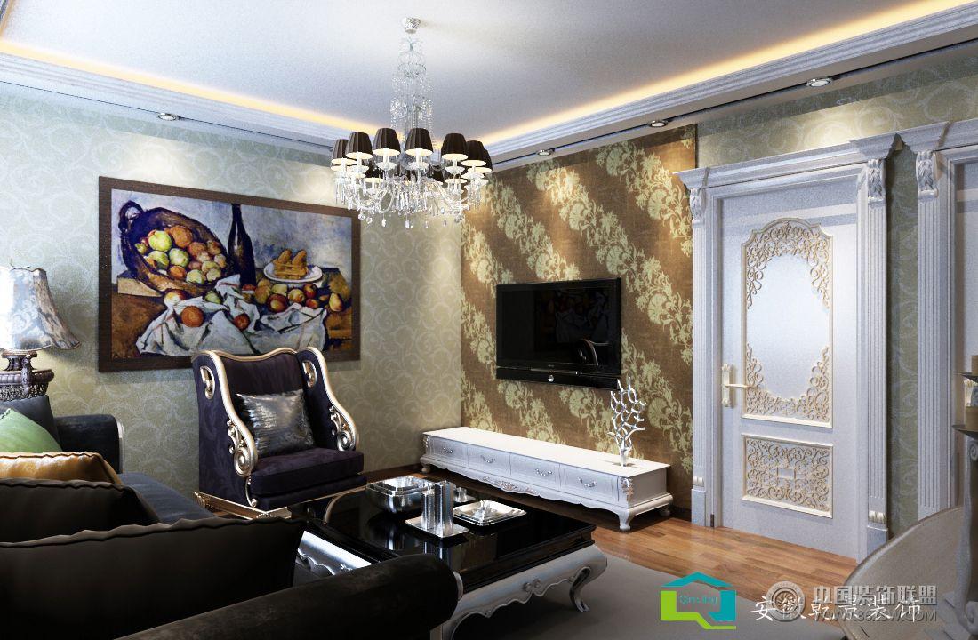 翡翠庄园欧式客厅装修图片