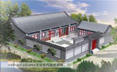 北京后帽四合院装修中式风格大户型