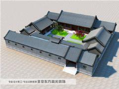 老北京四合院设计古典风格大户型