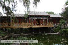 北京四合院图片中式风格大户型