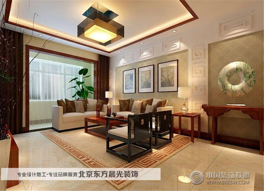 盘山别墅室内设计——东方晨光中式客厅装修图片