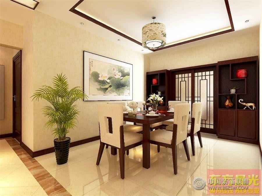 简约新中式别墅设计中式餐厅装修图片