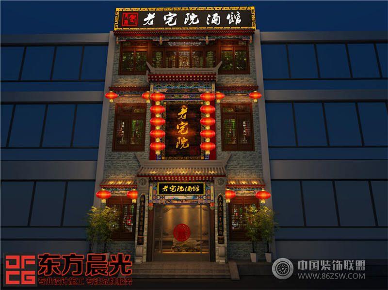 中式饭店门头效果图 单张展示 餐厅装修效果图