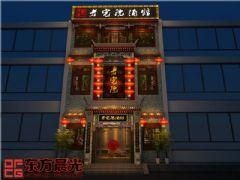 中式饭店门头效果图
