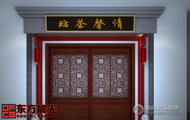 北京中式门头效果图餐馆装修图片