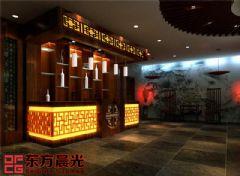 北京中式门头效果图