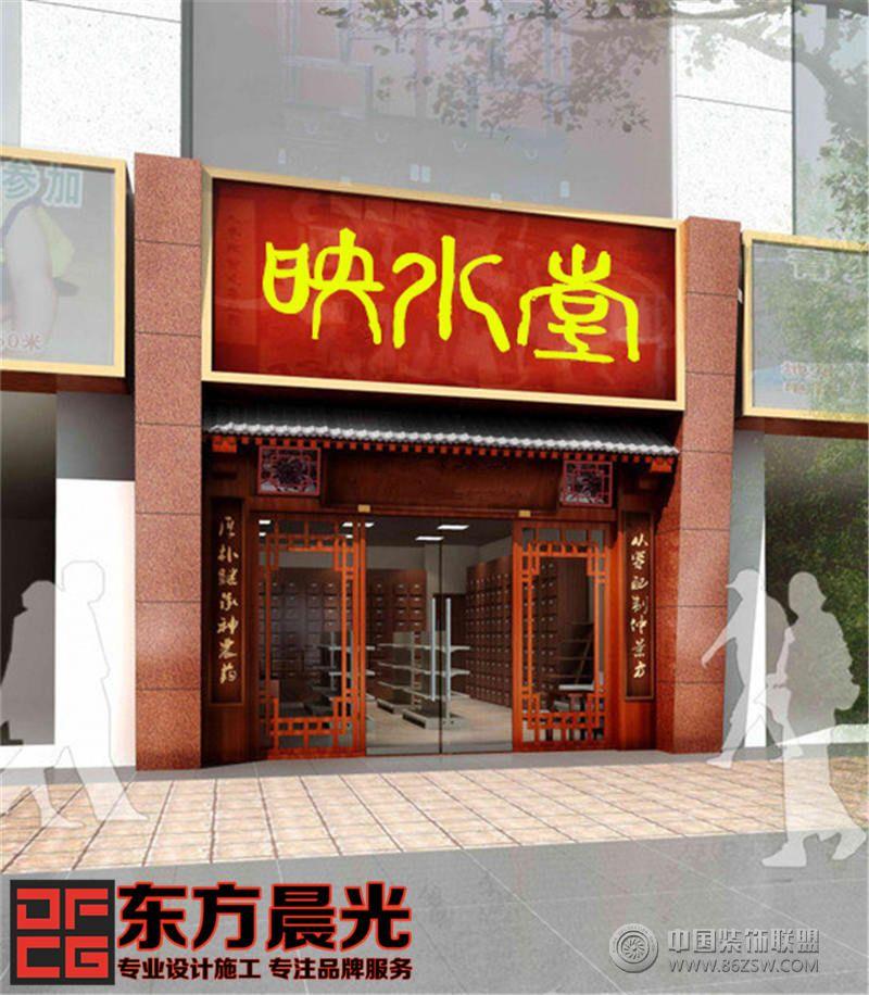 北京中式门头效果图 餐馆装修图片