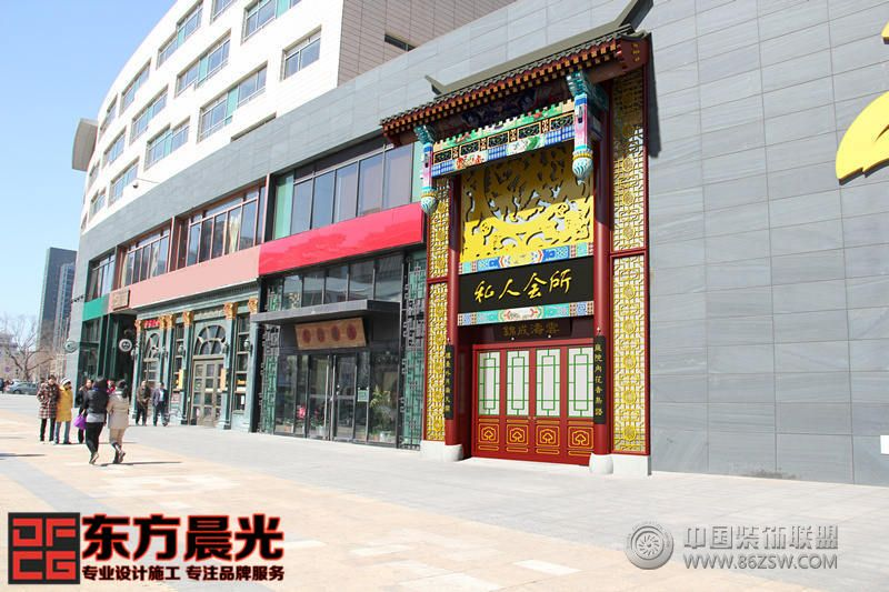 北京店面中式门头设计会所装修图片