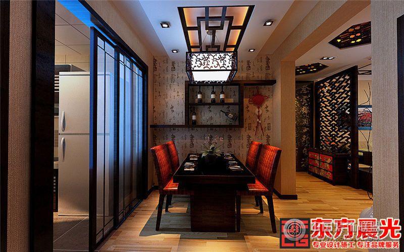古典别墅简约中式装修效果图中式餐厅装修图片