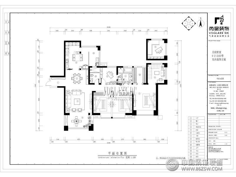 尚层别墅装饰设计师和用小区户型方案报价参考:156-8062-5112 曾曾