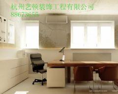 杭州某酒店办公室装修效果图