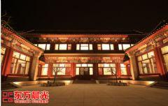 浓郁中国风四合院装修|四合院设计中式风格
