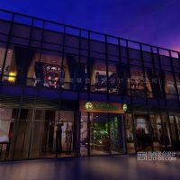 深圳西餐厅设计圣多斯壹海城店