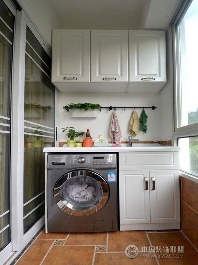 小户型阳台改造洗衣间创意设计-阳台装修效果图-八六
