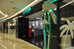深圳四季椰林主题餐厅设计实景照片喜荟城