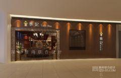 深圳东南亚泰国餐厅室内设计-泰子妃餐厅