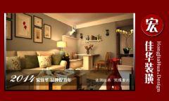 御城现代风格三居室