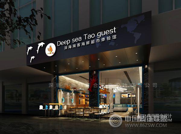 深海淘客连锁海鲜超市设计广州店_餐馆装修效果图_八