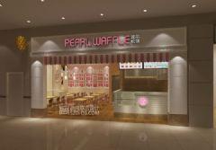 惠州甜品连锁店设计-Pearl Waffle餐厅设计