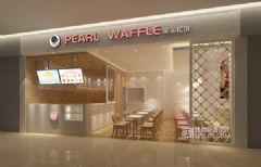 深圳Pearl Waffle下午茶休闲餐厅设计华强北店