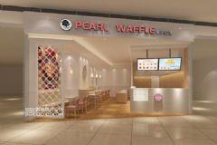 佛山Pearl Waffle连锁餐厅设计
