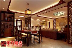 高级中式四合院装修室内设计中式风格别墅