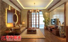 140平三居中式装修家居设计中式风格三居室