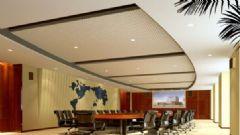 煙臺保稅大樓會議室