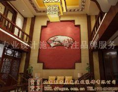 时尚风情的中式别墅装修案例