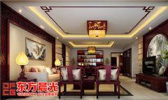 家装中式装修设计中式风格大户型