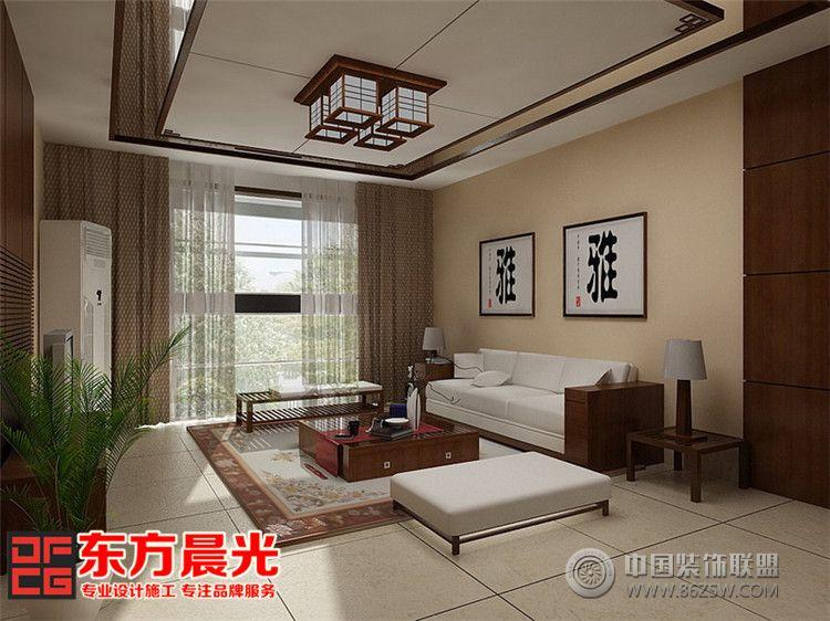 新中式雅居別墅裝修設計-客廳裝修效果圖-八六(中國)
