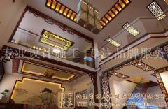 高雅超凡的中式别墅装修案例