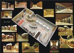 阿森设计-杜氏木业展厅方案