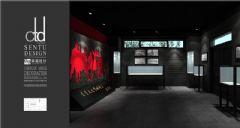 阿森设计-中国工农红军西路军纪念馆
