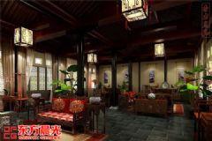 中式四合院设计室内装修中式风格大户型