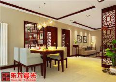 中式风格时尚别墅装修设计中式餐厅装修图片